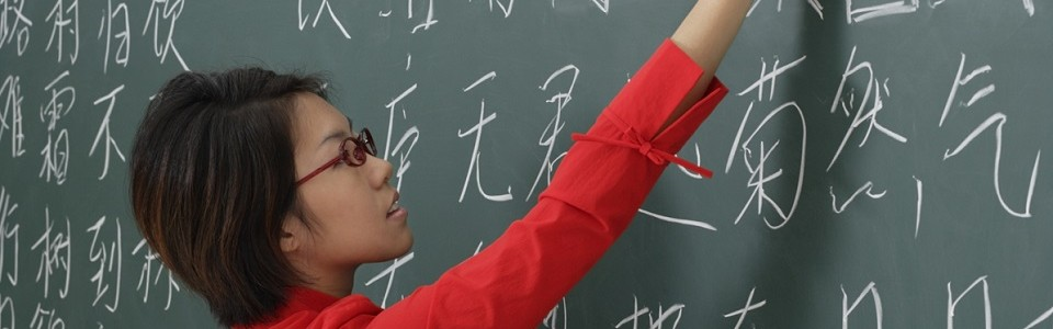 Learn to read Chinese in eight minutes with pictures