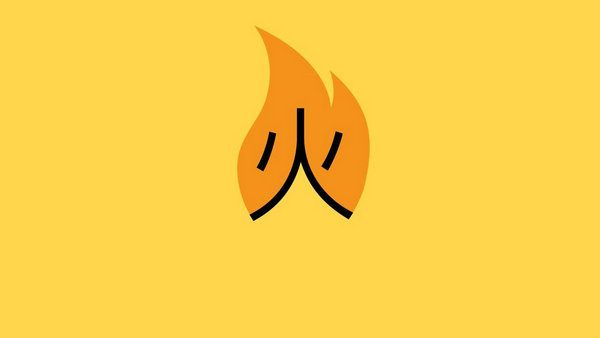 Chinese Character For Fire Huo-chinese-character.jpg