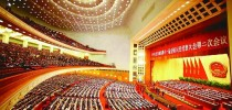 What to Know About China's National People's Congress 2014