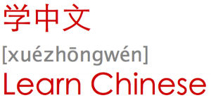 Learn Chinese 1