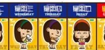 How to Say Seven Days Of The Week in Chinese
