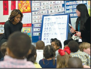 US First Lady