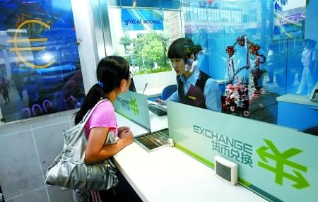 currency exchange in chinese bank