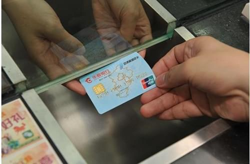 open an account in a chinese bank