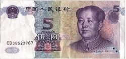 5 yuan